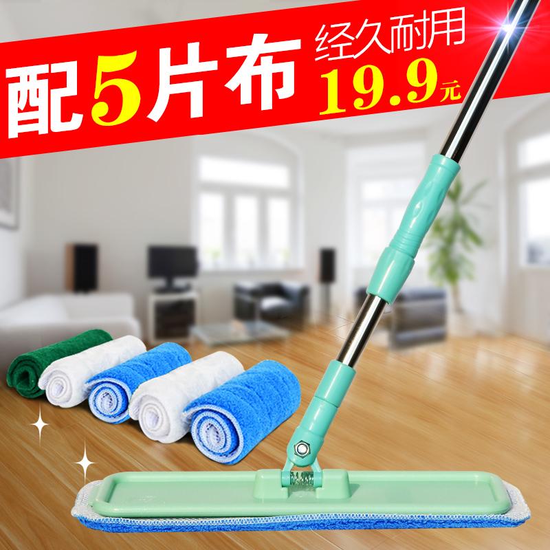 馨居宝平板拖把家用尘推拖地板擦瓷砖木地板拖把静电