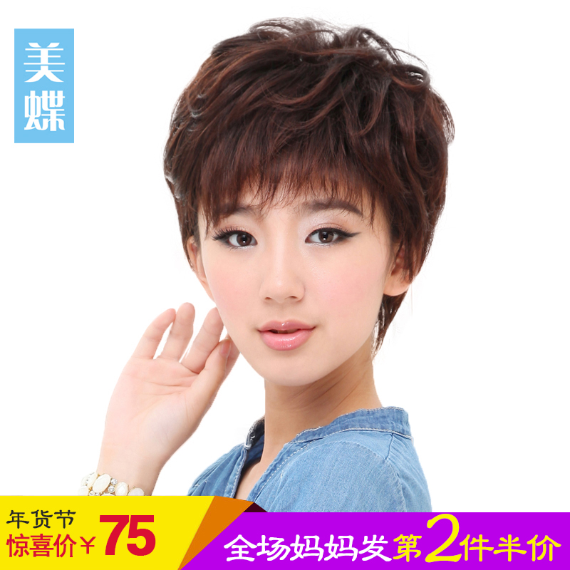 女士发型 适合圆脸_圆脸适合什么发型 v118.com