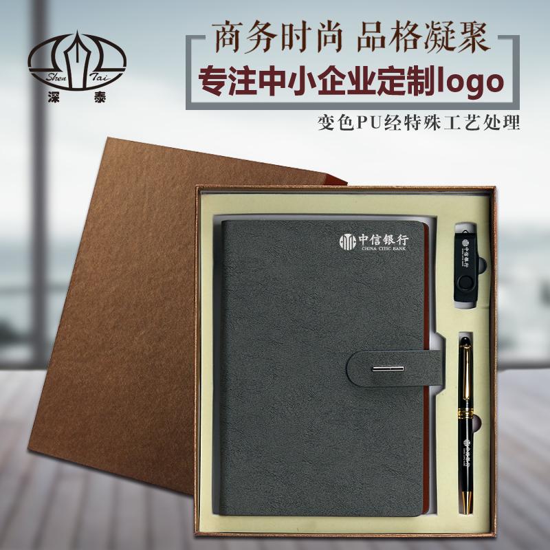 精美商务A5笔记本礼品套装定制文具皮面本子企业单位办公礼品订做