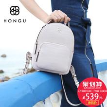 红谷鳄鱼纹牛皮双肩包2017新款韩版个性时尚百搭女士旅行背包小包