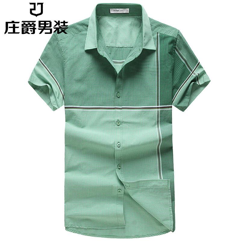 庄爵2016新款男士短袖衬衫纯棉格子短袖衬衣韩版半袖修身男装