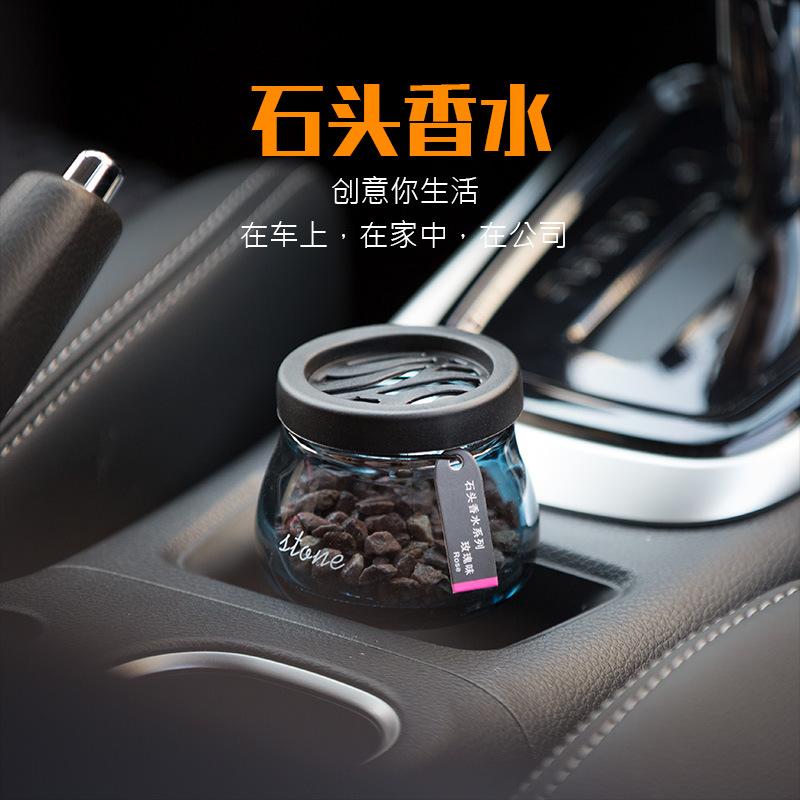 上香车载汽车车车座式沸石车用车饰薰车内固体石头饰品香水摆件