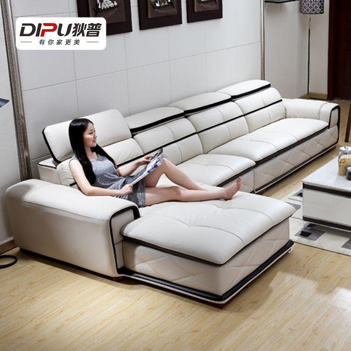 狄普 真皮沙发 头层牛皮沙发组合客厅家具大小户型 高档皮沙发