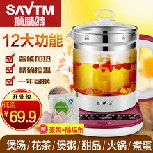 狮威特养生壶全自动加厚玻璃多功能电热烧水壶煮茶器花茶煎药壶