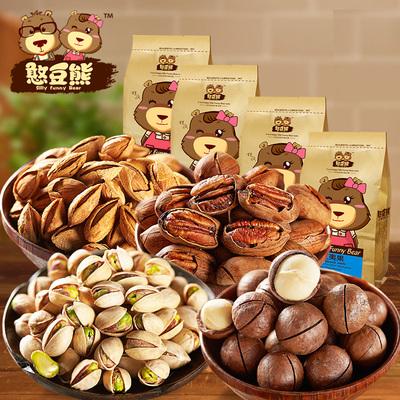 【憨豆熊 坚果组合】夏威夷果 碧根果 巴旦木 开心果零食组合480g