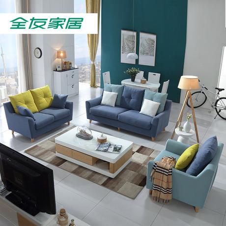 全友家居沙发客厅小户型整装布艺沙发现代简约1+2+3组合102166商品大图
