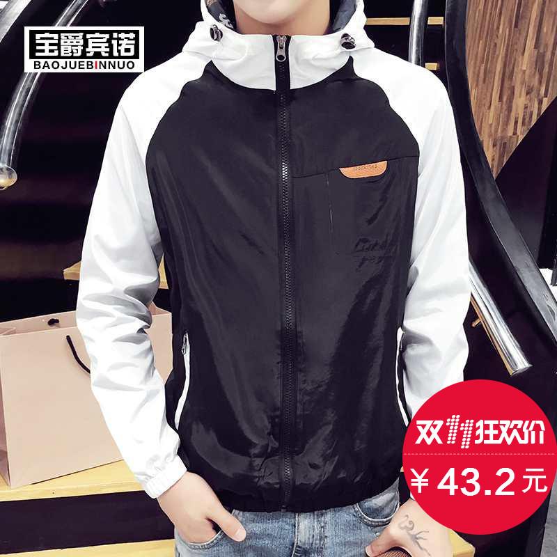秋季新款男士连帽外套夹克男装青年运动服青年插肩袖衣服休闲上衣