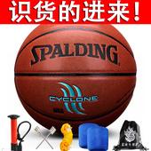 正品斯伯丁篮球7号PU室内室外水泥地耐磨软皮NBA篮球lanqiu蓝球