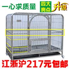 包邮110*72*95中大型犬L-型送不锈钢挂盆金毛萨摩宠物狗笼子狗窝