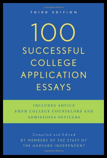 how to write a successful college entrance essay Sometimes looking at examples of successful college essays can help you get the creative juices flowing essays that worked-examples of successful college applications write their essays, and present themselves in the best light throughout the admissions process testimonials.