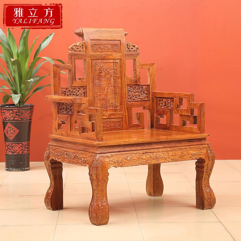 红木椅子带扶手中式仿古实木老板椅雕花山水主管登木