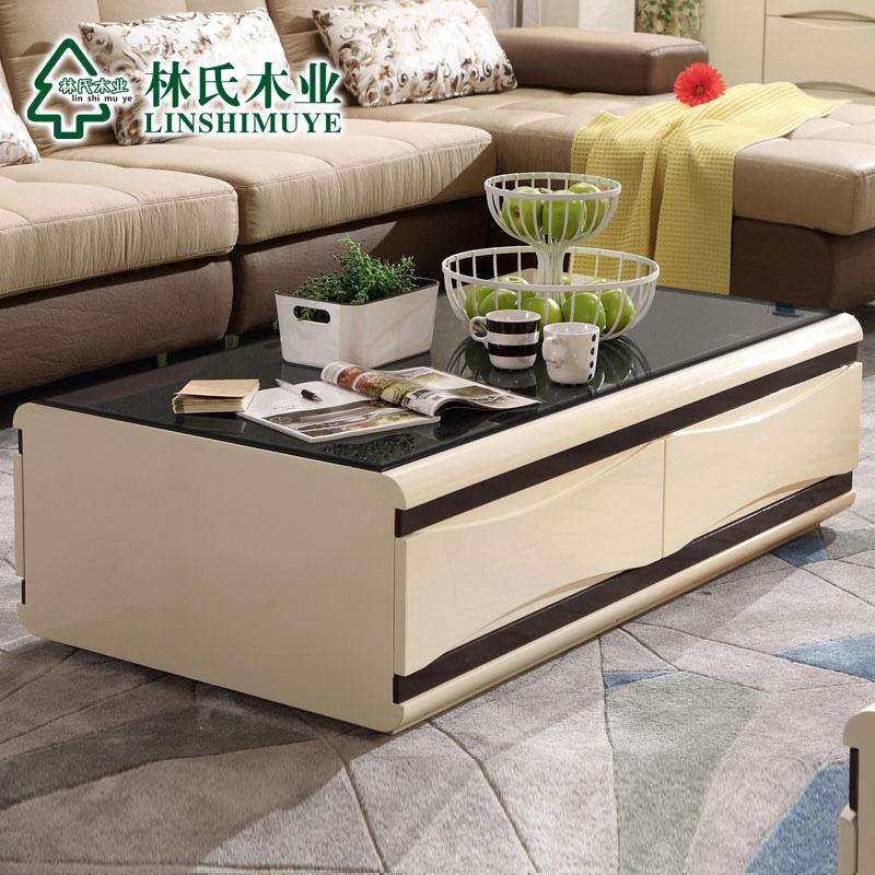 林氏木业现代茶几钢化玻璃长方形烤漆小茶桌客厅时尚