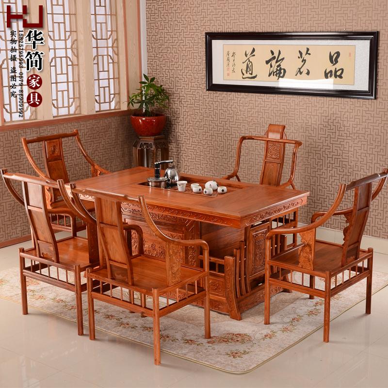 南榆木功夫茶台实木茶桌椅组合仿古中式茶桌茶几608