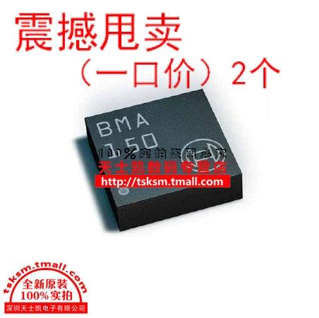 重力感应器_优价代理托利多重力传感器TEA重力传感器产