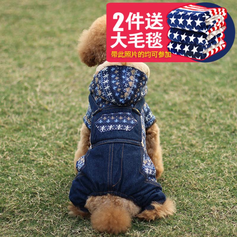 狗狗衣服 秋冬四脚衣泰迪...