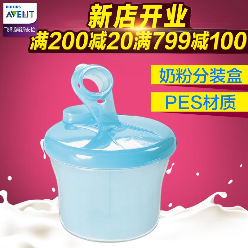 飞利浦新安怡婴儿宝宝奶粉分装盒 储奶器 奶粉盒SCF135/06