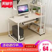卓禾 电脑桌 台式家用简约现代简易桌子写字桌办公桌书桌书架组合