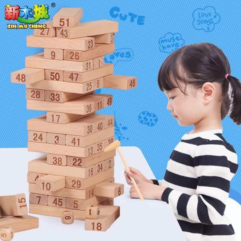 垒数字叠叠高层层叠抽积木制成人桌游抽木条儿童玩具