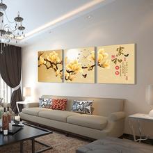 无框画挂钟 三联画钟表创意艺术时针客厅卧室装 包邮 饰画 玉兰花