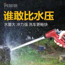 奥瑞驰家用高压强力洗车器水抢水管软管汽车水压抢工具喷头冲神器