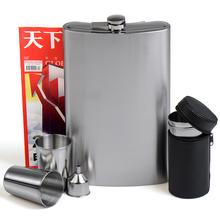 百事乐1800毫升3斤半装304加厚不锈钢酒壶随身军户外用便携扁水壶