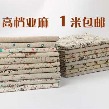 特价印花棉麻面料田园碎花沙发布窗帘背景布桌布手工diy亚麻布料