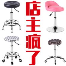 吧椅吧台椅酒吧椅圆凳子可升降旋转时尚简约大工凳美容凳椅包邮