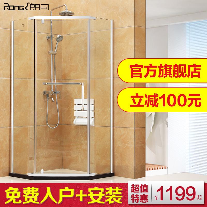 朗司淋浴房整体钻石形简易洗浴沐浴房卫生间玻璃隔断浴室浴屏定制