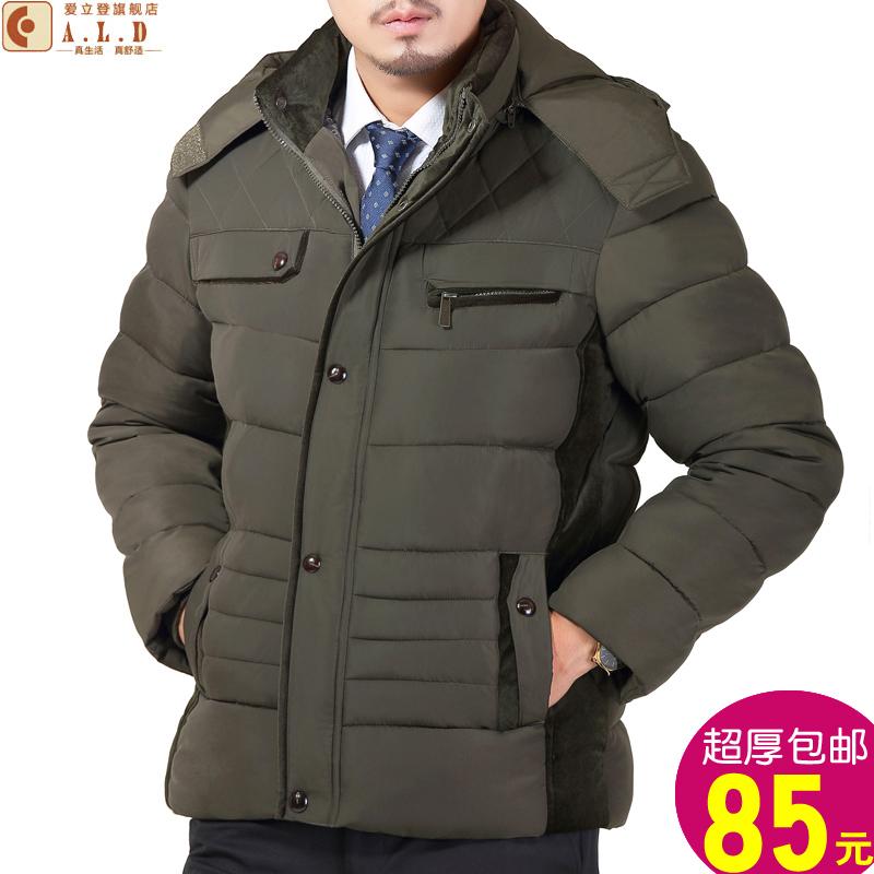 爸爸装冬季中老年人男装冬装父亲连帽加厚外套加大码中年男士棉衣