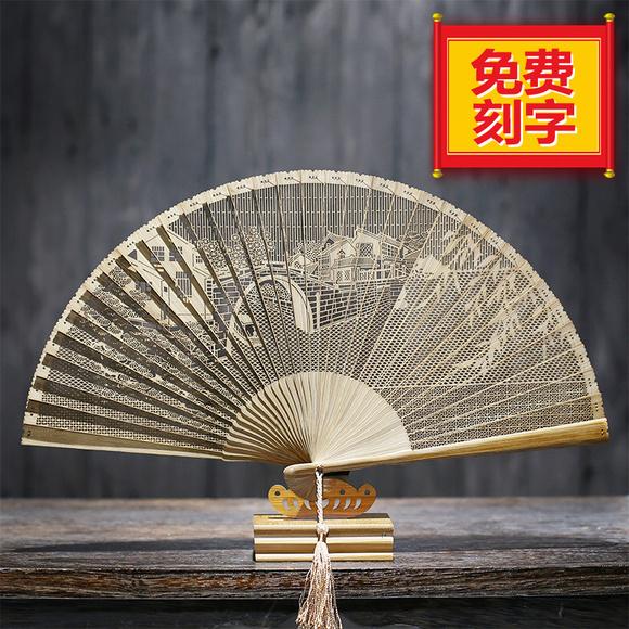 免费刻字 岳龙礼品扇 全竹雕花古风扇子折扇古典中国风檀香扇定制