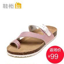 拼色平底凉拖鞋 柜2016夏季新韩国少女套趾凉鞋 女鞋 时尚 shoebox鞋