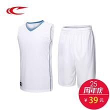 V领比赛服篮球服164555 训练服无袖 夏季新款 运动套装 男士 赛琪正品
