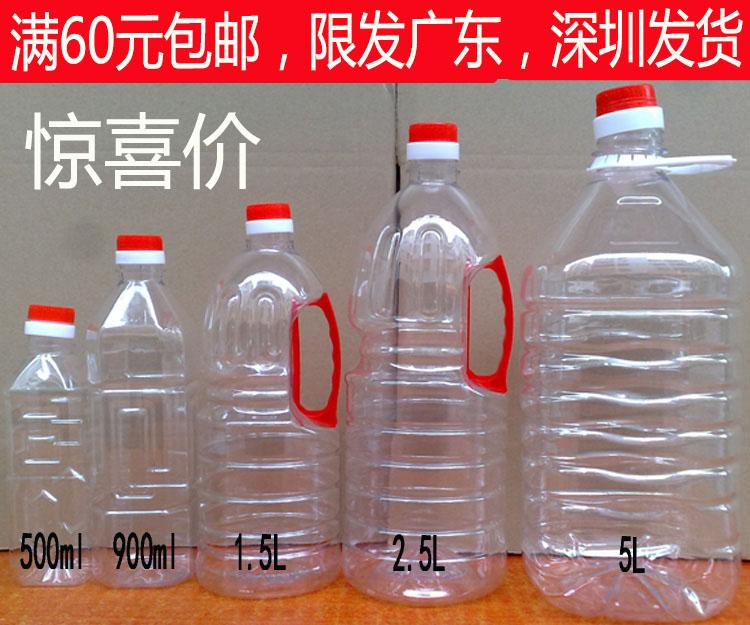 油桶 白酒壶 5l酒瓶批发