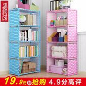 简易书架置物架学生桌上创意多层书柜儿童自由组合加固储物收纳柜