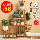 实木质花架子落地多层多肉高低盆景阳台绿萝客厅室内外花盆架特价