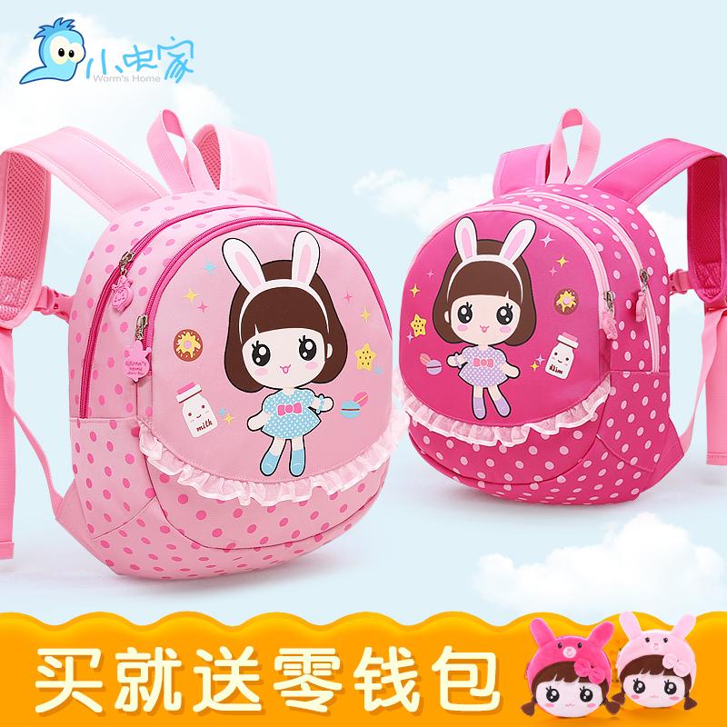 幼儿园书包女孩儿童1-3-6岁可爱双肩包学前班1年级小学生女童背包
