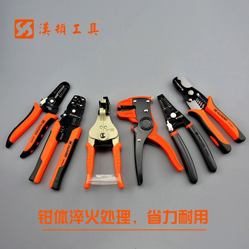 拨线钳剥皮器电工拨线刀多功能拨线器扒皮器工具6寸德国进口汉顿