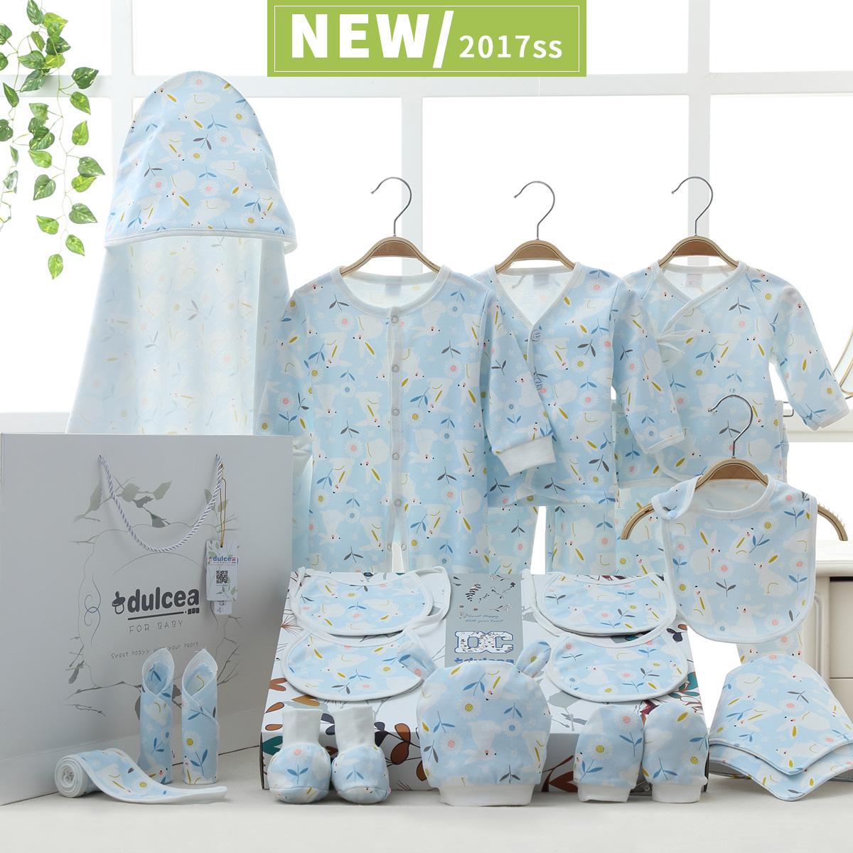宝宝初生用品母婴 婴儿秋季套装纯棉送礼新生儿满月衣服礼盒