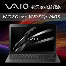 flip Canvas Laptop VAIO Sony S笔记本电脑 索尼VAIO图片