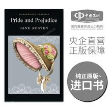小说 傲慢与偏见 and 简奥斯汀经典 Prejudice 现货英文原版Pride