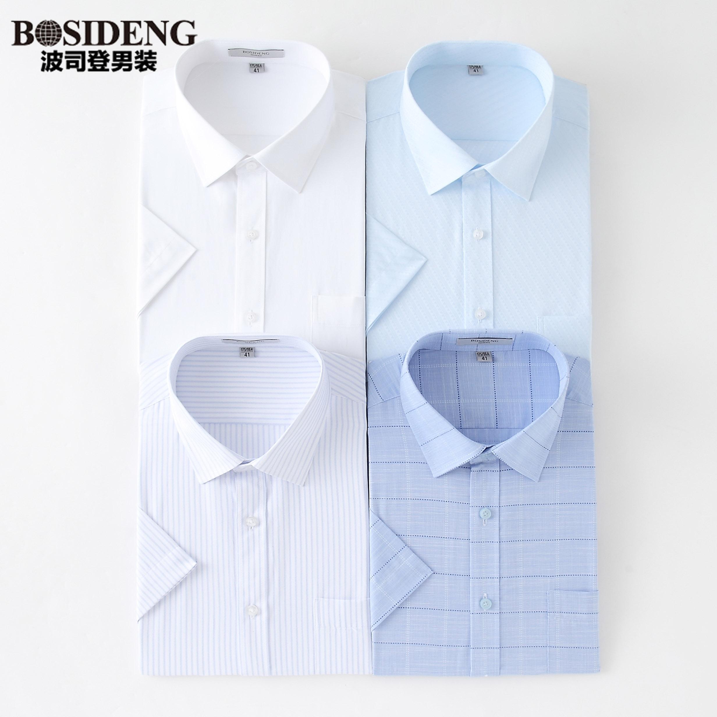 短袖衬衣透气休闲男青年格子衬衫男式半袖夏季波司登商务