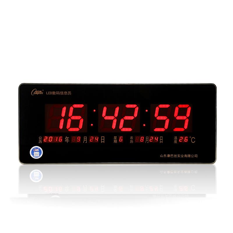 康巴丝LED数码万年历电子钟挂钟客厅时钟表静音电子日历现代挂表