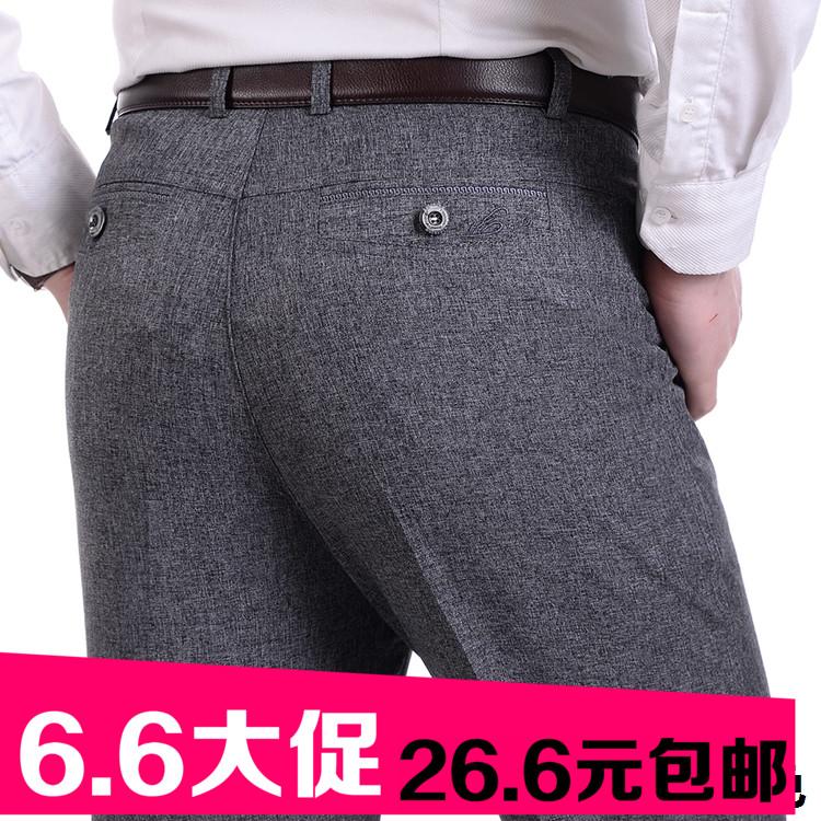 夏薄款中年休闲裤男西裤宽松大码新款中老年爸爸装裤子男士长裤子