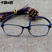 轻韧老花镜男女款式防疲劳老光眼镜树脂非球面老年人眼镜品牌便携