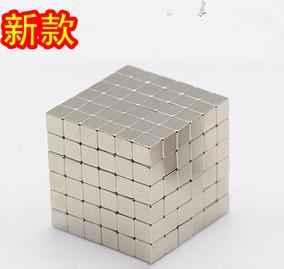 方形巴克球磁力魔方216颗5mm魔力磁球磁力珠减压益智玩具磁铁积木