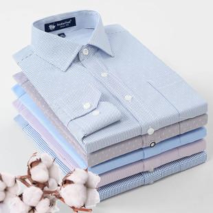 贝蒂尼保罗秋季中年长袖条纹衬衫男士中老年爸爸装商务衬衣薄款