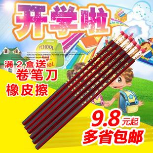 包邮中华牌铅笔6151学生儿童铅笔小皮头hb红杆带橡皮擦上海原产地