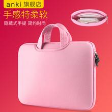 苹果air14小米15.6寸13袋12时尚韩版13.3笔记本内胆手提女电脑包