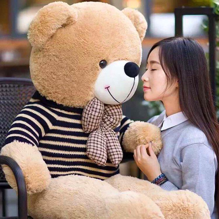 毛绒玩具熊泰迪熊公仔情人节礼物送女友玩偶抱抱熊布娃娃熊猫抱枕