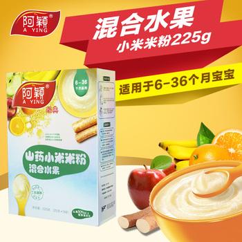 阿颖新经典山药混合水果小米米粉 营养婴儿宝宝辅食米糊225g盒装